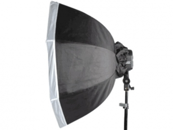 Walimex Pro Daylight 1260 + softbox set
